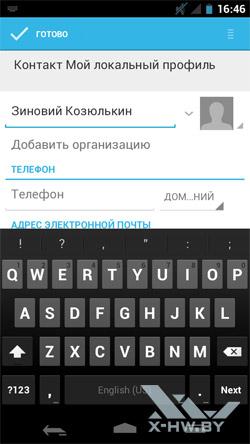 Латинская вертикальная экранная клавиатура Samsung Galaxy Nexus