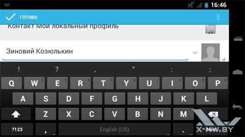 Андроид Переключение Раскладки