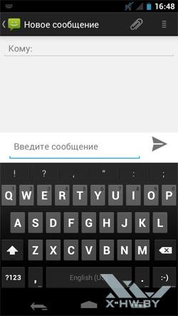Приложение для работы с контактами на Samsung Galaxy Nexus. Рис. 5