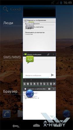 Последние открытые приложения на Samsung Galaxy Nexus