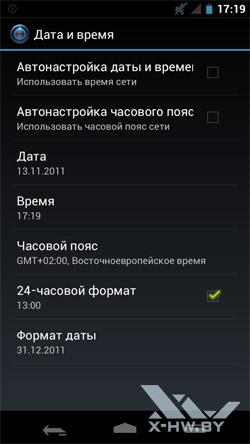 Настройки даты и времени на Samsung Galaxy Nexus