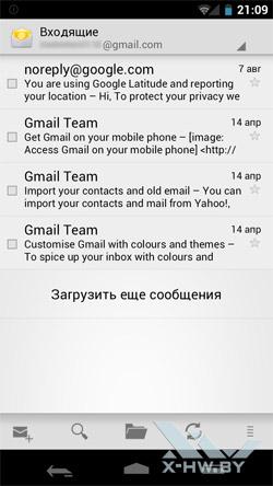Почтовый клиент Samsung Galaxy Nexus