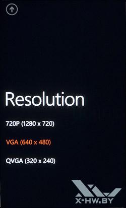 Интерфейс работы с видеокамерой HTC Radar. Рис. 2