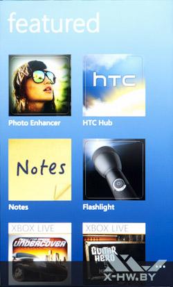 HTC Hub на HTC Radar. Рис. 4