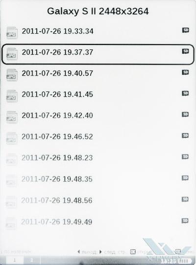 Список изображений PocketBook Basic 611