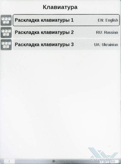 Раскладки клавиатуры PocketBook Basic 611