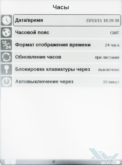 Настройки PocketBook Basic 611