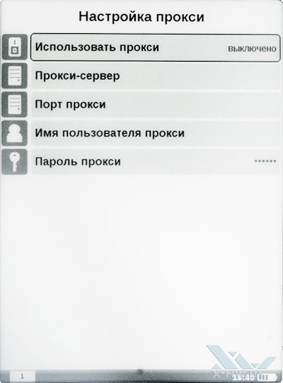 Настройка прокси на PocketBook Basic 611