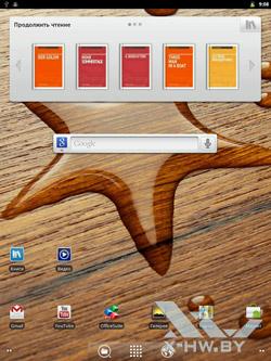 Рабочий стол PocketBook A10
