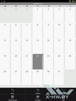 Календарь на PocketBook A10