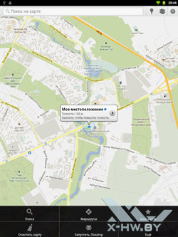 Google Maps на PocketBook A10. Рис. 1
