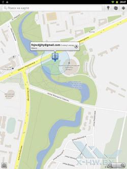 Google Maps на PocketBook A10. Рис. 2