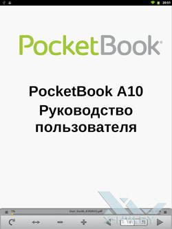 Инструкция к PocketBook A10. Рис. 1