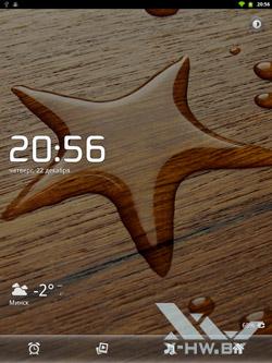 Приложение «Часы» PocketBook A10