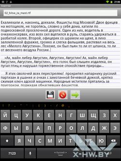 Пометки на PocketBook A10