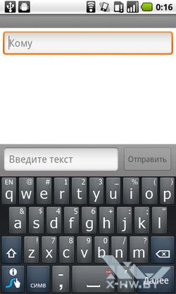 Отправление SMS-сообщения на Huawei U8800 IDEOS X5