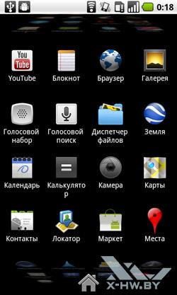 Приложения на Huawei U8800 IDEOS X5. Рис. 2