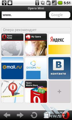 Браузер Opera Mini на Huawei U8800 IDEOS X5. Рис. 2