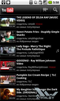 Приложение YouTube на Huawei U8800 IDEOS X5. Рис. 1