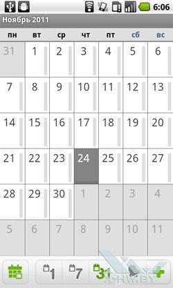 Календарь на Huawei U8800 IDEOS X5