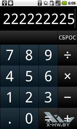 Калькулятор на Huawei U8800 IDEOS X5