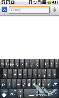 Фирменная клавиатура Huawei на Huawei U8800 IDEOS X5. Рис. 3