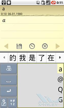 Фирменная клавиатура Huawei на Huawei U8800 IDEOS X5. Рис. 1