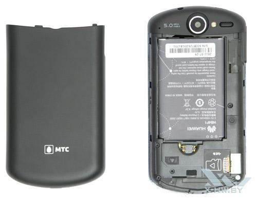 Аккумулятор Huawei U8800 IDEOS X5