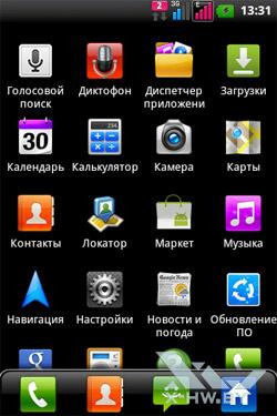 Приложения LG Optimus Net Dual P698. Рис. 2