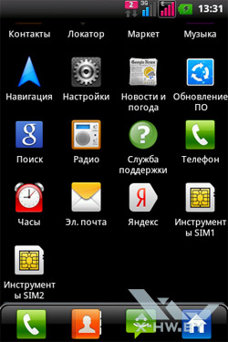 Приложения LG Optimus Net Dual P698. Рис. 3