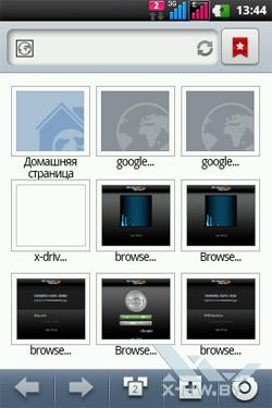 Закладки в браузере на LG Optimus Net Dual P698. Рис. 1