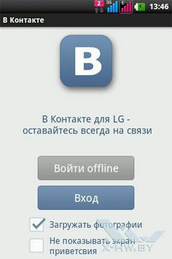 Приложение для работы ВКонтакте на LG Optimus Net Dual P698
