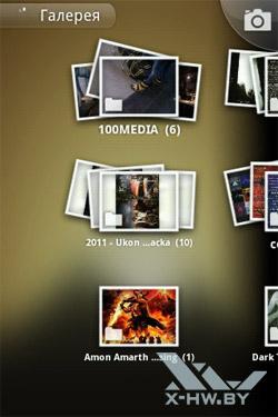 Галерея на LG Optimus Net Dual P698. Рис. 1