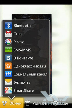 Галерея на LG Optimus Net Dual P698. Рис. 3
