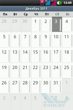 Календарь на LG Optimus Net Dual P698. Рис. 1