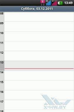 Календарь на LG Optimus Net Dual P698. Рис. 2