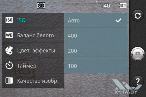 Параметры съемки на LG Optimus Net Dual P698. Рис. 1