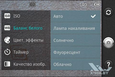 Параметры съемки на LG Optimus Net Dual P698. Рис. 2