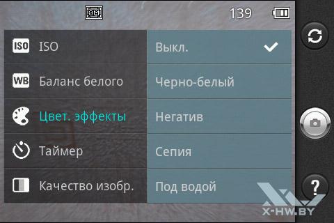 Параметры съемки на LG Optimus Net Dual P698. Рис. 3