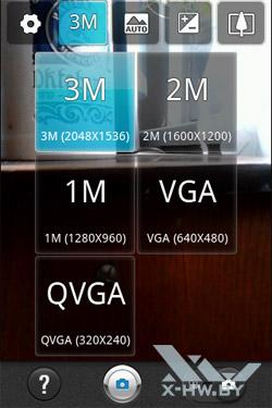 Настройки камеры LG Optimus Net Dual P698. Рис. 3