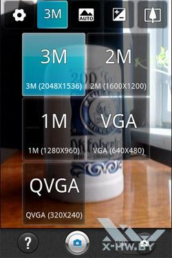 Настройки камеры LG Optimus Net Dual P698. Рис. 4