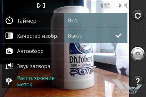 Параметры съемки на LG Optimus Net Dual P698. Рис. 7