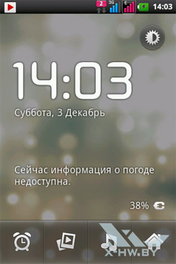 Приложение Часы на LG Optimus Net Dual P698
