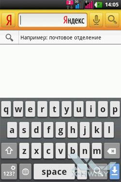 Приложение для работы с Яндексом на LG Optimus Net Dual P698. Рис. 1
