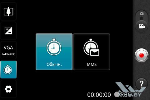 Настройки съемки видео на LG Optimus Net Dual P698. Рис. 4