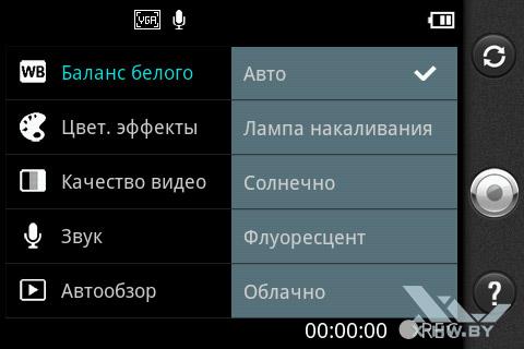Настройки съемки видео на LG Optimus Net Dual P698. Рис. 5