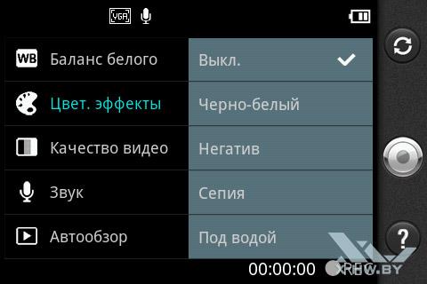 Настройки съемки видео на LG Optimus Net Dual P698. Рис. 6