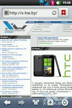 Браузер на LG Optimus Net Dual P698. Рис. 1