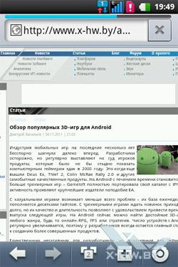 Браузер на LG Optimus Net Dual P698. Рис. 4