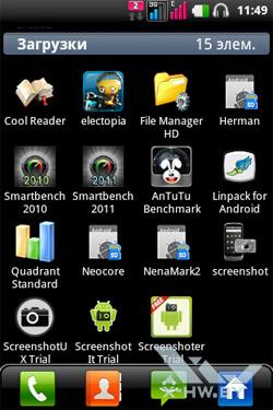 Приложения LG Optimus Net Dual P698. Рис. 4